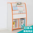 書櫃 收納【收納屋】小木偶四層二格收納櫃-橘白&DIY組合傢俱