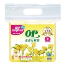 OP 花香清潔袋-英國梨小蒼蘭(中)【愛買】
