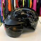 半罩安全帽,雪帽,K825,花卉/黑銀,附抗UV-PC安全鏡片
