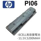HP 6芯 PI06 日系電芯 電池 14-e024TX(E4X12PA)14-e028TX  14-e022TX(E4X10PA )14-e049TX