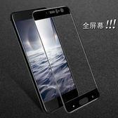 HTC U11 U11 Plus 钢化膜 滿版 手機膜 保護膜 防指紋 全吸附 玻璃貼 高清 防爆 防刮 螢幕保護貼