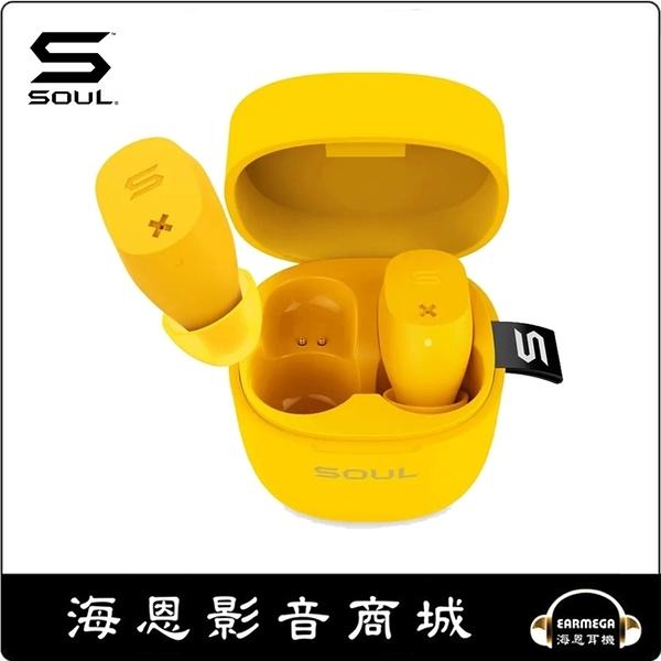【海恩數位】美國 SOUL ST-XX 高性能真無線藍牙耳機 檸檬黃