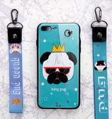iPhone 8 Plus 手機殼 全包防摔保護套 矽膠軟殼 保護殼 手機套 掛繩掛脖 創意卡通狗 光面 iPhone8