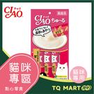 CIAO啾嚕肉泥-雞肉+甜蝦【TQ MA...