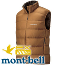 【Mont-Bell 日本 Light Alpin Down男800FP羽絨背心 深咖】 1101432/羽絨背心