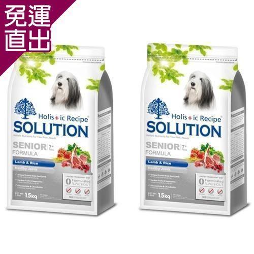 SOLUTION耐吉斯高齡犬 關節保健配方 羊肉+田園蔬菜3公斤 x 2包【免運直出】