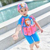幼兒小童男童連身泳衣寶寶浮力泳衣兒童泳衣女孩小孩1-3歲游泳衣 伊衫風尚