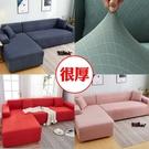 腳凳套加厚沙發套海綿墊沙發墊彈力高檔四季通用全包布藝沙發罩【白嶼家居】