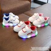 帶燈閃女童鞋寶寶亮燈鞋男童女童會亮的春款鞋子兒童髮光運動鞋潮 交換禮物