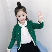 外套 2018秋裝新款韓版兒童毛衣童裝外套針織開衫女童上衣小女孩線衣 聖誕交換禮物