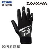 漁拓釣具 DAIWA DG-7321 黑 [鐵板手套]