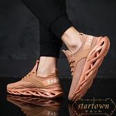 網面男鞋潮流透氣薄款休閒百搭跑步運動潮鞋【繁星小鎮】