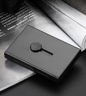 名片盒 名片盒名片夾男商務便攜式名片盒子隨身名片收納盒自動卡片【快速出貨八折下殺】