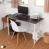 【JL精品工坊】田園簡約風工作桌超值價$799/電腦桌/立鏡/書桌/辦公桌
