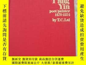 二手書博民逛書店Tang罕見Yin, poet painter, 1470-15
