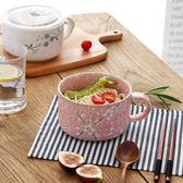 降價優惠兩天-泡面碗 大號日式便當盒帶蓋陶瓷碗泡面杯帶把手面碗可微波爐家用