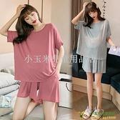 孕婦夏裝套裝莫代爾外出薄款短袖短褲家居服兩件式睡衣品牌【小玉米】