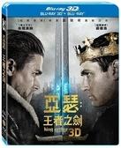 【停看聽音響唱片】【BD】亞瑟:王者之劍 3D+2D 雙碟版