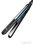 兩用捲髮器豪格電卷棒迷你夾板直卷兩用空氣劉海卷發筒電夾板不傷發燙板神器  雲朵 上新