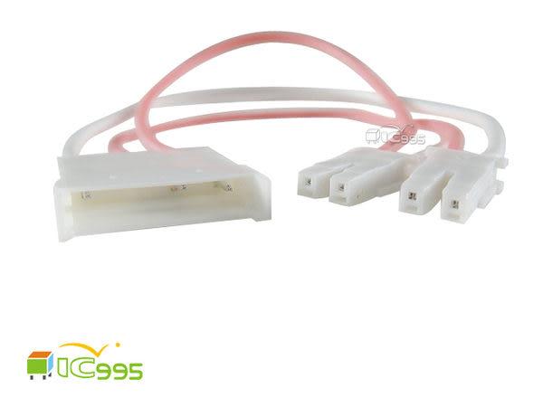 (ic995) 雙燈小口轉大口延長線 全長14.6公分 壹包1入