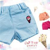 沁涼一夏彩色冰淇淋鬚邊牛仔短褲(250483)★水娃娃時尚童裝★