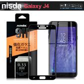 NISDA for 三星 Samsung Galaxy J4 2018版 滿版鋼化 0.33mm玻璃保護貼-黑