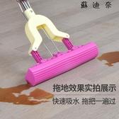 免手洗海綿拖把家用膠棉吸水拖把