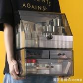 化妝品收納盒桌面置物架護膚品收納化妝盒梳妝台亞克力防塵盒 NMS漾美眉韓衣