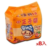 味王火鍋╱滷味專用王子麵50g*40包(箱)【愛買】
