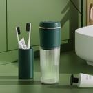 2021便攜牙刷消毒器殺菌盒漱口杯紫外線燈紫外線消毒杯殺菌杯
