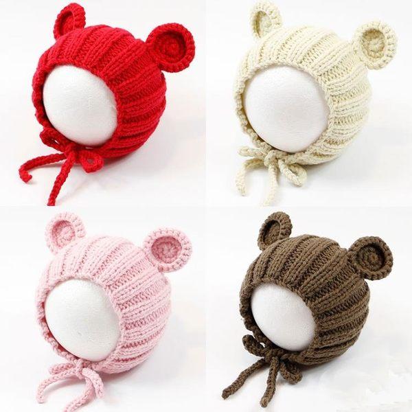 兒童帽子秋冬嬰兒帽子寶寶毛線帽子女寶保暖針織帽防風護耳套頭帽〖米娜小鋪〗