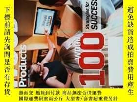 二手書博民逛書店WOOD罕見& WOOD PRODUCTS 09 2013 木材及木制品的雜誌Y14610