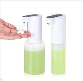 消毒機 新款迷妳皂液器透明智慧自動感應皂液機 紅外線感應式泡泡洗手機 韓慕精品