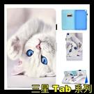 【萌萌噠】三星 Galaxy Tab A7 Lite (8.7吋) T220/T225 日韓文藝清新 蝴蝶大理石彩繪平板 支架磁扣 皮套