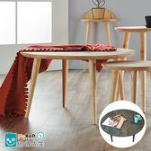 北歐玩設計 芭蕾舞咖啡桌(莫蘭迪藍色)【倍得先生Mr.BeD】茶几/邊桌/木製圓桌/原木傢俱/實木桌