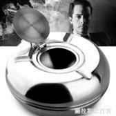 帶蓋煙灰缸大號不銹鋼煙盒創意個性潮流多功能煙盅家用鼓型煙灰缸  圖斯拉3C百貨