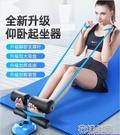 仰臥起坐輔助器固定腳瑜伽卷腹運動壓腳器吸盤式健腹健 花樣年華