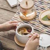 日式創意雙耳陶瓷帶蓋湯盅燉盅燕窩蒸蛋迷你燉湯煲蓋碗   極有家