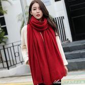韓版純色針織毛線圍巾女冬季學生加厚保暖圍脖男情侶長款加厚披肩 艾美時尚衣櫥