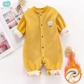 嬰兒連體衣加厚加絨秋冬保暖哈衣男女寶寶睡衣新生兒衣服冬裝套裝 交換禮物