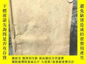 二手書博民逛書店A罕見HISTORY OF FRANCE FOR THE BOOKCASE OF INTRUCTION AND D