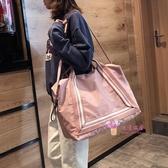 手提包 旅行包男女手提包小行李包大容量旅行袋網紅健身包短途出差行李袋 4色