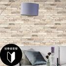 石紋 石磚紋 rasch(德國壁紙) 2019 / 475159 +道具套餐