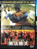影音專賣店-P06-141-正版DVD-電影【2003無法無天】-2004奧斯卡金像獎入圍