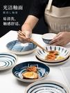 西餐盤 日式釉下彩陶瓷盤子菜盤套裝組合家用碟子創意餐具網紅牛排西餐盤 【99免運】
