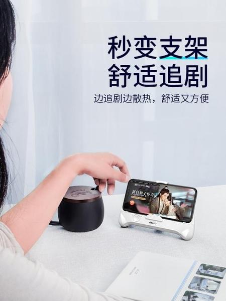 RTAKO手機散熱器降溫退熱神器萬能通用冷卻風扇貼蘋果吃雞物理輔助 艾瑞斯居家生活