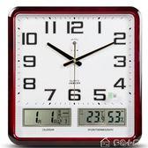電子掛鐘客廳臥室鐘錶創意靜音個性時尚時鐘大號石英鐘igo「多色小屋」