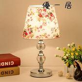 好康618 現代簡約臥室床頭裝飾水晶檯燈