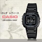 CASIO LA-20WH-1B 精巧方形復古電子錶 LA-20WH-1BDF 熱賣中!