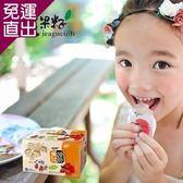 吃果籽 家庭號蒟蒻禮盒(5種口味共100入)【免運直出】